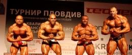 Интервю с д-р Хубенов за предстоящия турнир  по културизъм и фитнес