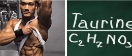 Какво е таурин? Положителни и отрицателни ефекти