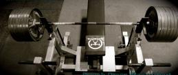 Калкулатор за изчисляване на максималната тежест при вдигане от лег