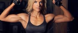 Тридневна фитнес тренировка за жени