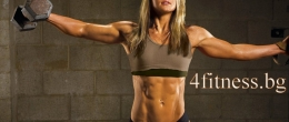 Въртене на  въглехидрати - изгаряне на  мазнини и  качване на мускулна маса