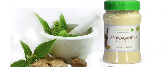 Ашваганда - ползи за здравето, странични ефекти и примерни дози