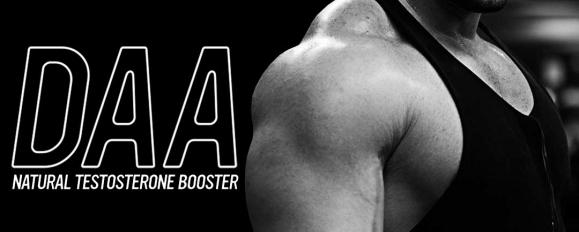 Диаспартамова киселина (D-Aspartic Acid) - повече тестостерон само за 12 дни