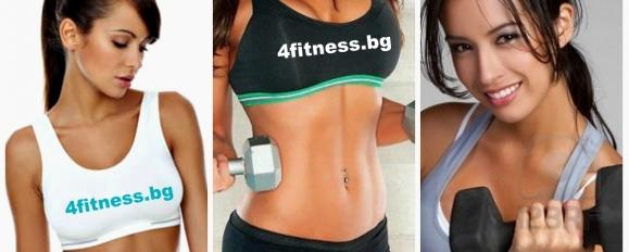 Фитнес съвети за красиво женско тяло