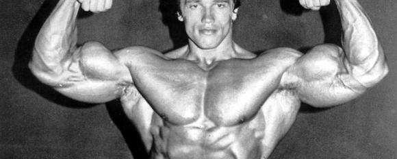 Фитнес тренировка от старата школа - Old School Bodybuilding