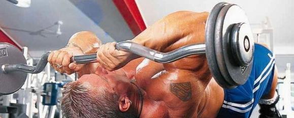 Френско (Triceps Extension)