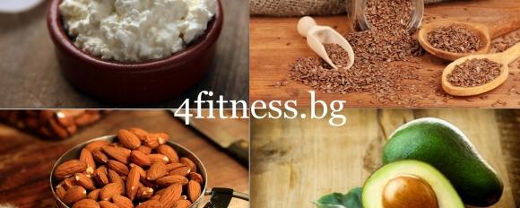 Какво трябва да ядем преди сън, за да качим килограми?