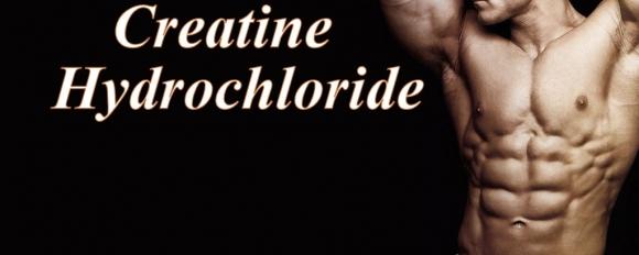 Креатин Хидрохлорид (HCL)