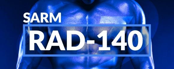 RAD140 (TESTOLONE) - ИСТИНСКИЯТ ЗАМЕСТИТЕЛ НА ТЕСТОСТЕРОН