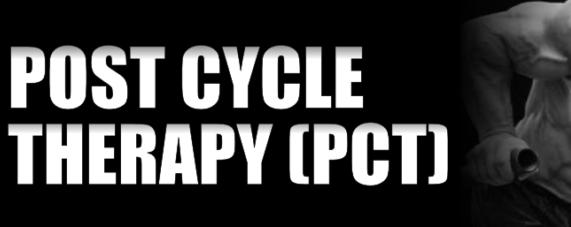 Терапия след цикъл със стероиди