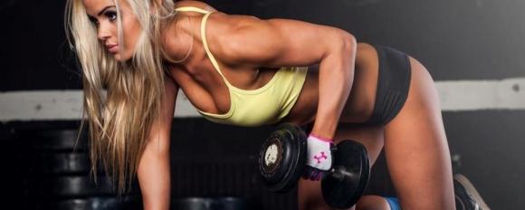 Тренировки с тежести за жени