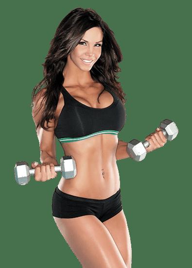 фитнес програма за отслабване